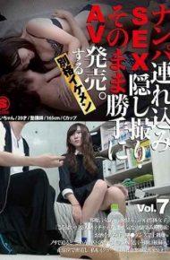 SNTL-007 Nanpa Brought In Sex Secret Shooting Av Release On Its Own.i'm Alright Ikemen 7