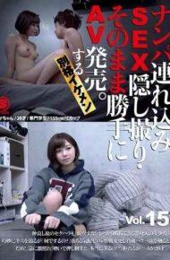 SNTL-015 Nanpa Brought In SEX Secret Shooting AV Release On Its Own.I'm Alright Ikemen Vol. 15