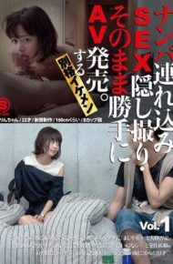 SNTL-001 Nanpa Brought In SEX Secret Shooting AV Release On Its Own.Alright Ikemen Vol.1
