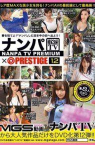 NPV-016 Nanpa TV PRESTIGE PREMIUM 12 Big Fishing! !Eat Drunk Eight Excited Erotic Beauties! !