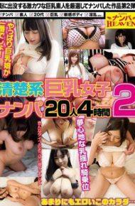 NANX-027 NANX-027 Neat System Big Girls Nampa 20 People 4 Hours 2