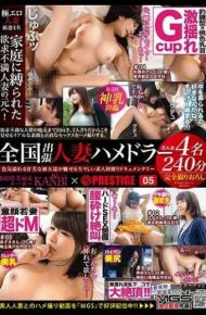 ASI-005 Nationwide Business Trip Married Hamedra Full Take And Take Beautiful Wife 4 People 240 Minutes Saitama Tokyo Kanagawa Edition 05 Frustrated Married Woman And Instinctive Bastards Sexual Intercourse