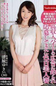NATR-576 NATR-576 Kiyoshiro Yuki Beauty Woman