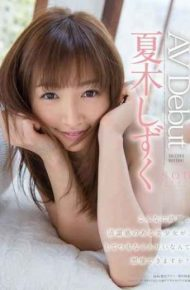 STAR-541 Natsuki Drop Av Debut