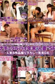 NHDTA-618 Natural High End 'housewife' Sp Immediate Saddle In Husband Blowjob! Intruder Domestic Shame Play Extortion! Witness Pee In The Bathroom! Inserted Painted Aphrodisiac In Intercrural Sex! Heard Over The Wall Pant Voice Of Himself To Apologize! Popular 5 Work Takes Down Gulp To See Dx