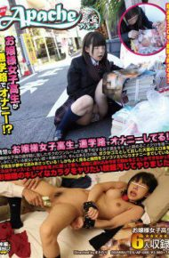 AP-088 Neat And Clean Lady School Girls Is Masturbation School Route!I The Historical Age Must Have Her Looking Forward To The Only Just Thing To Look Gently School Girls To And From School From My Studio Facing The School Route Of High School Young Lady.