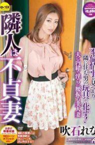 CESD-257 Neighbors Infidelity Wife Rena Fukiishi