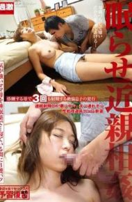 NHDTA-769 Nemurase And Patsu Triplicate While Incest Mind Is Strong Mom Mother With Sleeping Pills Sleeping