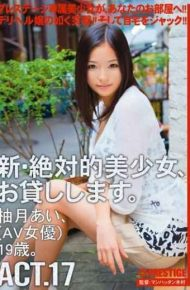 CHN-034 New Absolute Beautiful Girl I Will Lend You. 17 Yuzutsuki Love