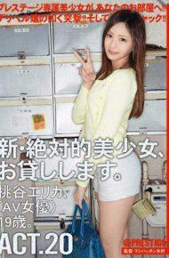 CHN-037 New Absolute Beautiful Girl I Will Lend You. Act.20 Momodani Erika