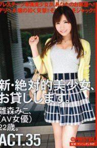 CHN-066 New Absolute Pretty I Will Lend You. 35 Hiyokomori Miko