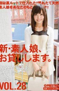 CHN-060 New Amateur Daughter I Will Lend You. VOL.28