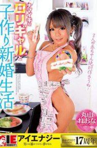 IENE-783 New Married Life Made With A Roman Maruyama Namaiki Lolita Girl