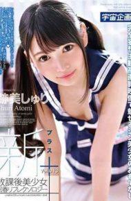 MDTM-368 New School Beautiful Girl Spring Return Reflexology Vol.013 Trace Beauty Spirit