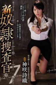 RBD-922 New Slavery Investigator 7 Shinsaki Kamisaki