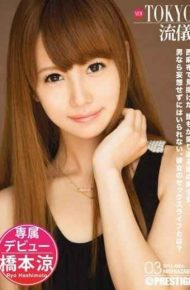 ABP-059 NEW TOKYO Style 03 Ryo Hashimoto