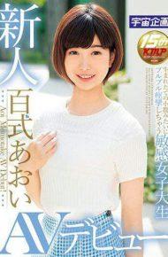 MDTM-304 Newcomer Aiki Aoi AV Debut