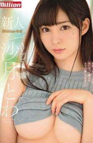 MKMP-214 Newcomer Shimatsu Towa Debuts Av