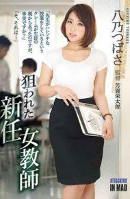 ATID-320 Newly Targeted Female Teacher Yano Tsubasa Targeted