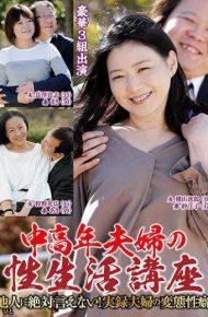 NFD-016 NFD-016 A Middle-aged And Older Couple's Sexual Life Course Absolutely Can Not Say To Others!The Metaphorical Habit Of The Reality Couple