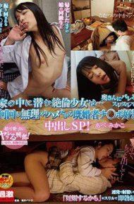 NHDTA-929 NHDTA-929 Abe Mikako Unequaled Girl