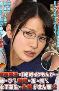 NHDTA-983 NHDTA-983 Imai Mai Mizutani Aoi Mukai Ai