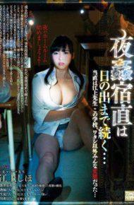 TMHK-041 Night Fucking Night Watch Will Continue Until Sunrise … Duty Was Everyone Pervert Teacher This School Except Watashi Egami …