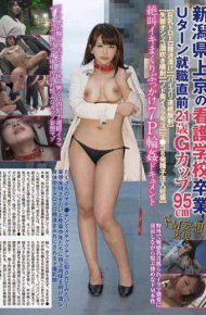 DAVK-030 Niigata Prefecture Nursing School Graduation In Ukraine Turn 21 Years Old Just Before Employment Employment Of G Cup 95 Cm De M Delusion Realized Big Breasted Drology Semen Pickled Fuzzy Consecutive Facial Cumshot Incontinence Psychic Female Ejaculation Incontinence Psychic Female Ejaculation Nod Deep Ilama Crying 6 Sperm Infused Pregnancy Screaming Cum Shot Bukkake 7p Gang File Document