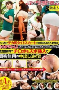 SABA-241 Nikkan Of Bread Sheer Deca-ass Tight Skirt Body Married Limited Anymore Tama Orchid! !wife Estrus In Peach Observation &amp Erection Katchikochi! !or Shine Out In The Questions Asked In The Trousers Inserted Ji Port In Patience Limit! ! Five
