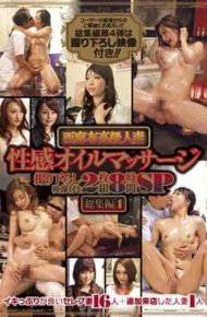 WA-297 Nishi-azabu Luxury Married Woman-sensitive Oil Massage To Take Down The Video With Two Sets Of 8 Hours Sp Omnibus 4 God Snow