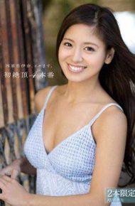 SNIS-358 Nishihara Village Ina And Masu Alive.First Cum 4 Production