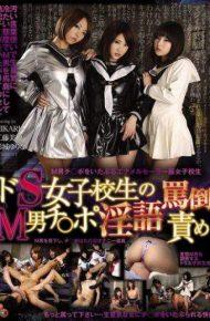 NITR-048 NITR-048 M Man Switch Port Rina Abuse Of Blame De S School Girls