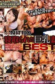 NITR-429 NITRO Big Tits Wrestled BEST BEST