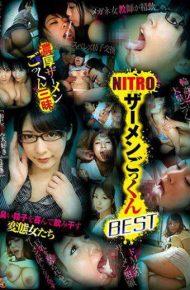 NITR-355 NITRO Semen Cum Cum BEST