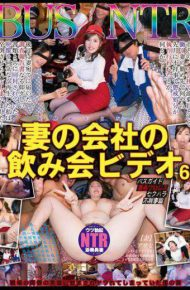 NKKD-038 NKKD-038 Drunk BUS NTR Wife's Company Drinking Party Video 6 Bus Guide Banquet Pro Wrestling Sexual Harass Scolding Edited