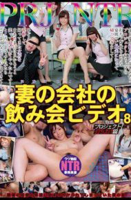 NKKD-045 NKKD-045 Drunk PRJNTR Wife's Company Drinking Party Video 8