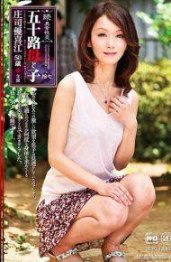 NMO-018 NMO-18 Continued Abnormal Sexual Intercourse Mother's And Child Yoshiko Shoji Shoji Yoshie