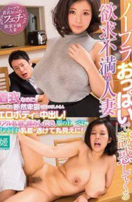 KAGP-050 No Bra Tits Tempting With Temptation Although A Frustrating Married Woman Is Wearing Clothes It Seems Obviously Obscene From Just Bare Naked Erotic Body Cum Inside!start Kneading The Real Milk Bag Turn It Licking From The Top Of The Clothes And See The Nipple Transparently Visible!
