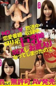 GDTM-130 No During Recording Of Love Program Being Broadcast In V Av Released Extra Edition Without Authorization As A Punishment Because There Is Prohibited Despite The Had Lolita Busty Daughter Has Become A Freely Sex Shiozo Cored