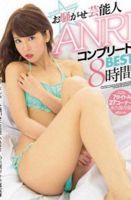 MIZD-078 Noisy Celebrities Anri Complete Best 8 Hours