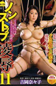 CETD-293 Non-stop Insult 11 Nanaoko Yoshioka