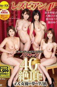 CEAD-222 Nonstop 4p Lesbians
