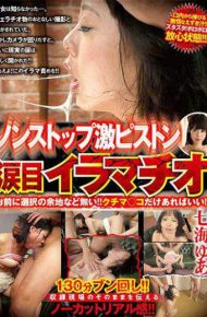 GVG-621 Nonstop Heavy Piston Watery Eyedropped Deep Sea Nanami Yu