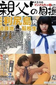 OYJ-022 Not Year Idol Fresh Two Eggs Of Forced Use Idle Super Reaoma U-before Virgin Debut Debut Pies In The Uterus