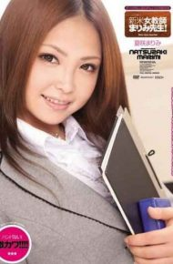 IPTD-548 Novice Teacher Female Teacher Mari Look! Mari Only Summer Flowering