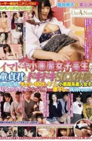 UMSO-005 Nowadays Small Devil School Girls Are Virgin You And Pounding Sex Experience!whether Cherry Boy Of Net Application To Succeed In Defeating Brush With Kanagurisute Also Visible Pride In The Small Devil System Amateur Girls Younger!