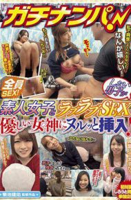 NPS-322 NPS-322 Gachinanpa!Amateur Girls And Inserted Nuru' To Goddess Boys Friendly You Want To Love Love SEX!
