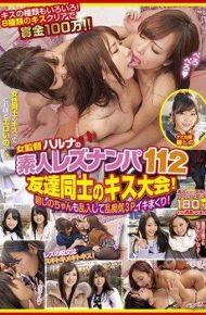 NPS-329 NPS-329 Female Director Halna's Amateur Leznanpa 112 Kissing Friends Kissing Tournament!Aochino Also Breaks Up And Makes A Maddening 3P Cum Shot!