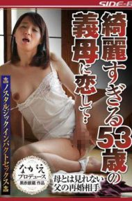 NSPS-529 NSPS-529 Anno Yumi 53-year-old Mother-in-law