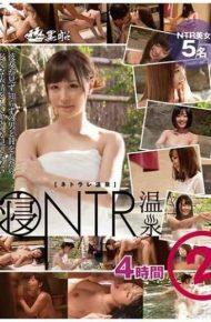 KFNE-002 NTR Onsen Vol.2
